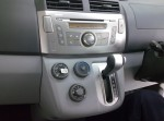 New Perodua MPV Dashboard