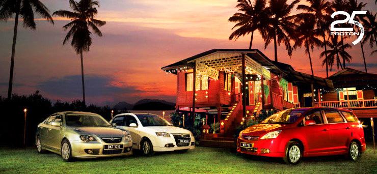 Proton Hari Raya Promotion – August 2013: