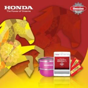 Honda promotion 2014